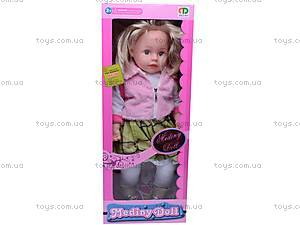 Кукла музыкальная для детей, 24103, фото