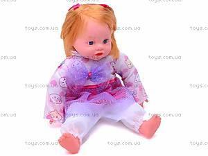Кукла музыкальная для девочек, 16703