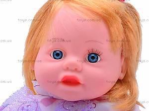 Кукла музыкальная для девочек, 16703, купить