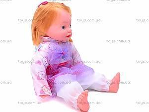 Кукла музыкальная для девочек, 16703, отзывы