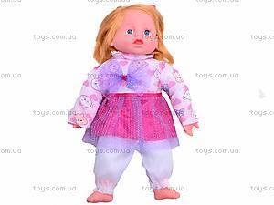 Кукла музыкальная для девочек, 16703, цена