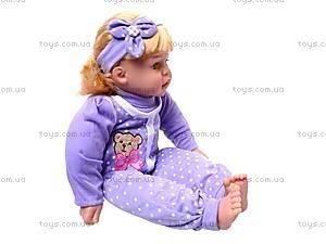 Кукла музыкальная говорящая, B61809, купить