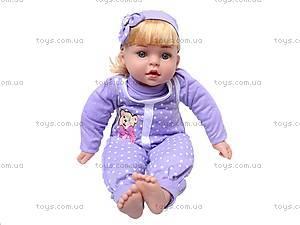 Кукла музыкальная говорящая, B61809, фото