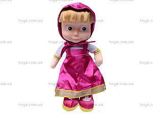 Кукла музыкальная из «Маша и Медведь», 5511-2