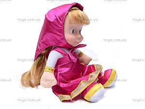 Кукла музыкальная из «Маша и Медведь», 5511-2, купить