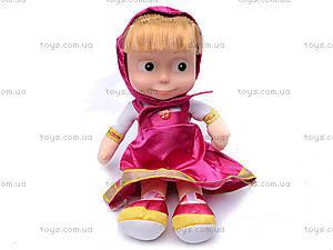 Кукла музыкальная из «Маша и Медведь», 5511-2, цена