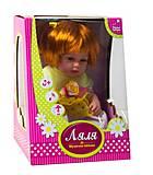 Кукла музыкальная «Ляля» в желтом платье, 2014-12FMU