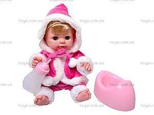 Кукла музыкальная «Малышки», 13008-2A, фото