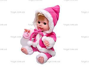Кукла музыкальная «Малышки», 13008-2A, отзывы