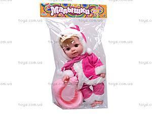 Кукла музыкальная «Малышки», 13008-2A, цена