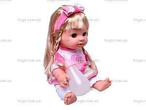 Кукла музыкальная «Малышки» с аксессуарами, 13006-2A, купить
