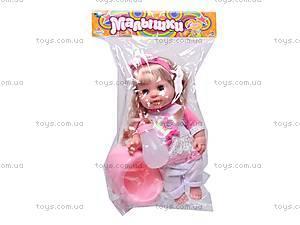 Кукла музыкальная «Малышки» с аксессуарами, 13006-2A, фото