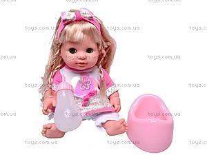 Кукла музыкальная «Малышки» с аксессуарами, 13006-2A, отзывы