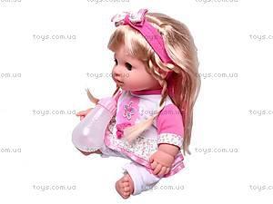 Кукла музыкальная «Малышки» с аксессуарами, 13006-2A, цена