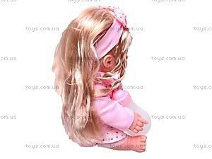 Кукла музыкальная «Малышки» с бутылочкой, 13006-1A, купить