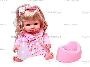 Кукла музыкальная «Малышки» с бутылочкой, 13006-1A, фото