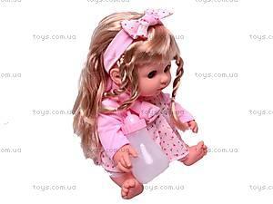 Кукла музыкальная «Малышки» с бутылочкой, 13006-1A, цена
