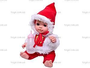 Кукла музыкальная «Малышки» с набором аксессуаров, 13007-2A, купить