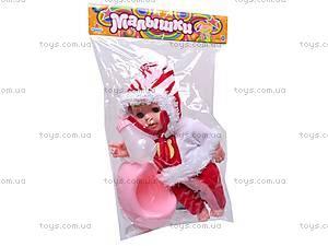 Кукла музыкальная «Малышки» с набором аксессуаров, 13007-2A, отзывы