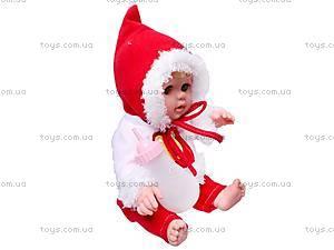 Кукла музыкальная «Малышки» с набором аксессуаров, 13007-2A, цена