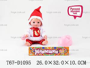 Кукла музыкальная «Малышки» с набором аксессуаров, 13007-2A
