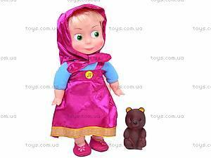 Кукла музыкальная «Маша и медведь», 36047-3, купить