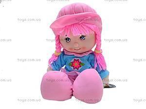 Кукла музыкальная «Масяня», E0914(ABC), купить