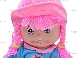 Кукла музыкальная «Масяня», E0914(ABC), цена