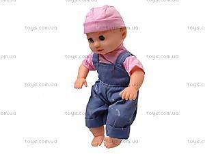 Кукла музыкальная «Мое солнышко», LD9412-10, купить