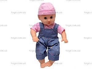 Кукла музыкальная «Мое солнышко», LD9412-10, фото