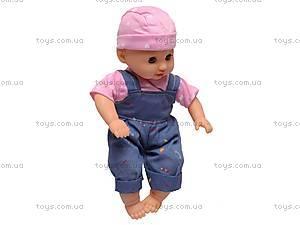 Кукла музыкальная «Мое солнышко», LD9412-10, отзывы