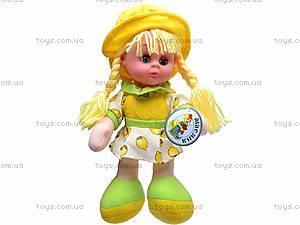 Кукла музыкальная, мягкая, 7T/8T/9T12