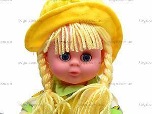 Кукла музыкальная, мягкая, 7T/8T/9T12, фото