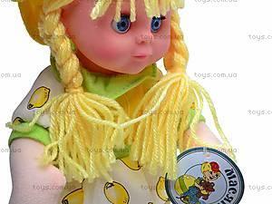 Кукла музыкальная, мягкая, 7T/8T/9T12, цена