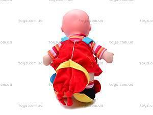 Кукла музыкальная «Пуговка», F16880, купить