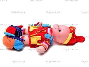 Кукла музыкальная «Пуговка», F16880, отзывы