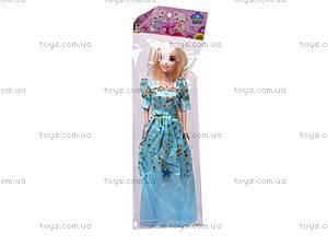 Кукла музыкальная «Рапунцель», CQS-14-R21, отзывы