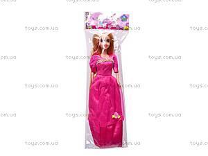 Кукла музыкальная «Рапунцель», CQS-14-R21, цена