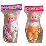 Кукла музыкальная с пустышкой 3 вида, BP-F178