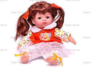 Кукла музыкальная «Софийка», 2012-10A-R