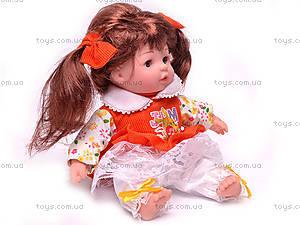 Кукла музыкальная «Софийка», 2012-10A-R, фото