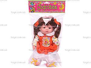 Кукла музыкальная «Софийка», 2012-10A-R, отзывы