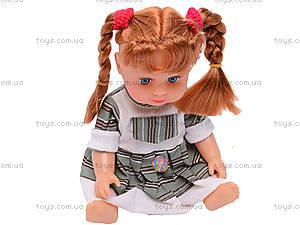 Кукла музыкальная, в рюкзаке, AV5039/40/41/