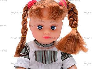 Кукла музыкальная, в рюкзаке, AV5039/40/41/, фото