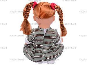 Кукла музыкальная, в рюкзаке, AV5039/40/41/, отзывы