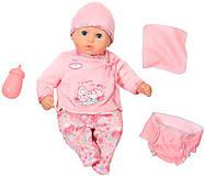Кукла My First Baby Annabell «Удивительная малышка», 794326, отзывы