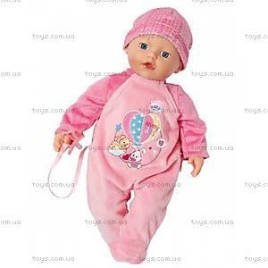 Кукла My little Baby Born «Милая кроха», 822524