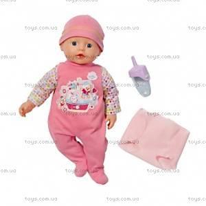 Кукла My Little Baby Born «Первое купание», 819722