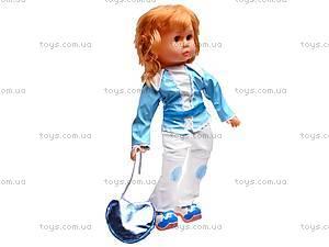 Кукла My Lovely Baby, 28002W, купить