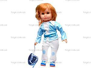 Кукла My Lovely Baby, 28002W